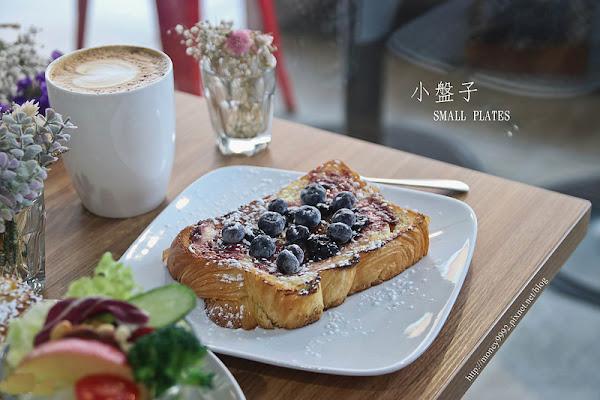 小盤子cafe