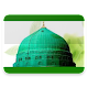 Download Medina Player For PC Windows and Mac