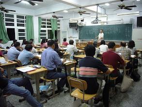 Photo: 20111017實用易經與農民曆研習