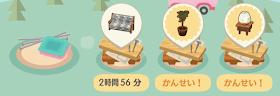 家具クラフト画面の画像