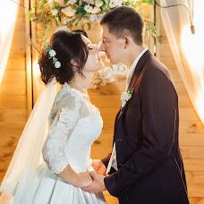 Wedding photographer Ekaterina Belozerceva (Usagi88). Photo of 22.07.2018