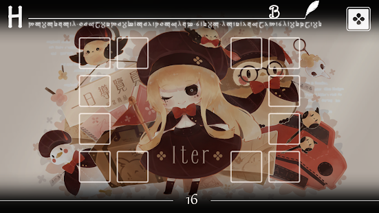 Iter screenshot