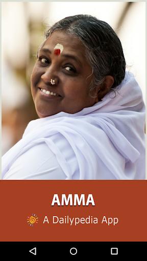 Amma Daily