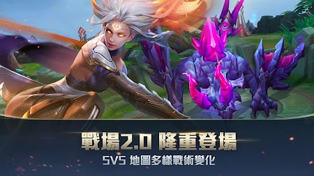 Garena 傳說對決 - 戰場 2.0 APK screenshot thumbnail 8