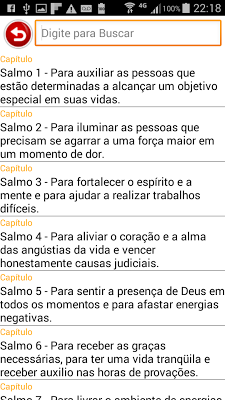 Salmos da Bíblia - screenshot