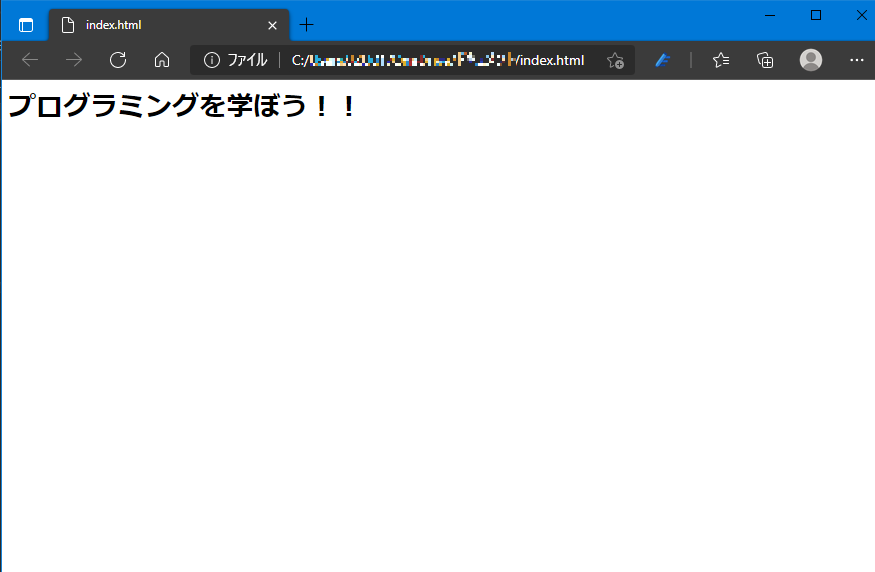 htmlファイルのスクリーンショット