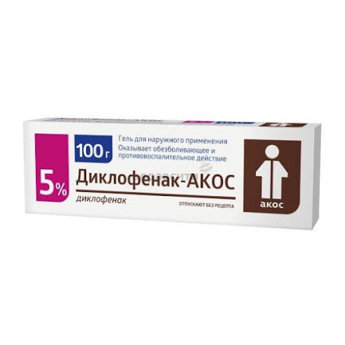 Диклофенак-АКОС гель для наружного применения 5% туба 100г