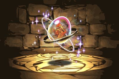 焦角の天火神・アグニの希石