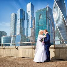 Свадебный фотограф Татьяна Кутина (Kutanya). Фотография от 16.10.2015