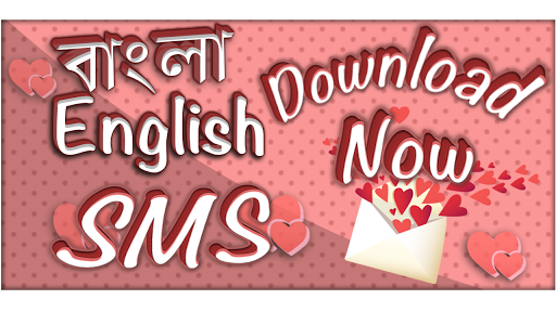 Best bangla & english sms collection 2018-2019 app (apk) free.