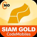 ราคาทอง Siam Gold icon