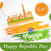 Republic Day Gif