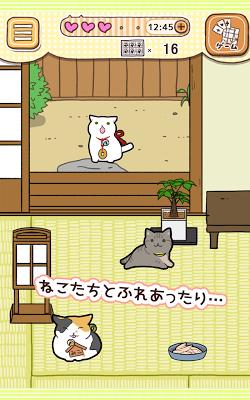 玉之丞といっしょ - screenshot