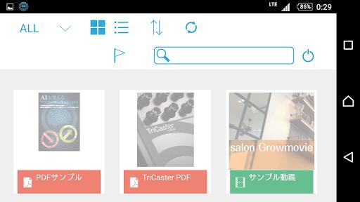 Grow eBooks 1.0.7 Windows u7528 2
