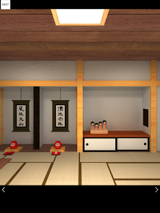 Escape Game-Ninja room- screenshot thumbnail