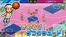 バスケクラブ物語のおすすめ画像2