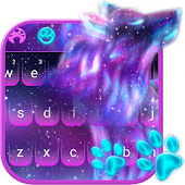 Night Sky Spirit Wolf Keyboard Theme