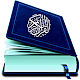 Al Quran ( Murottal & Mushaf ) apk
