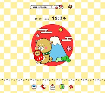 Dog Wallpaper Cute Shibaken's New Year Theme - náhled