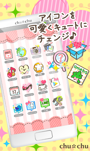 Cute icon pack Free