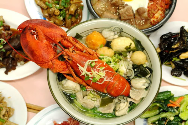 老五鹹粥~霸氣龍蝦粥/波霸滷肉飯/無敵自製小菜/湖口美食