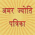 Amar Jyoti Patrika icon