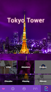 Tokyo-Tower-theme-for-keyboard 1