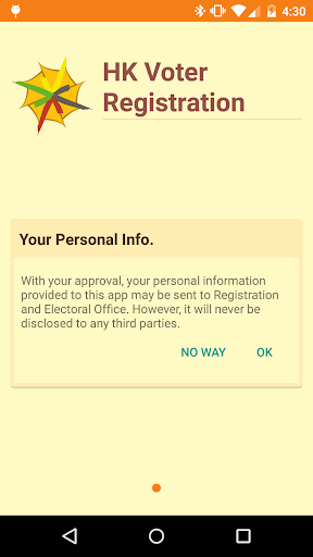 Hong Kong Voter Registration