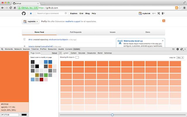 Colors Dev Panel