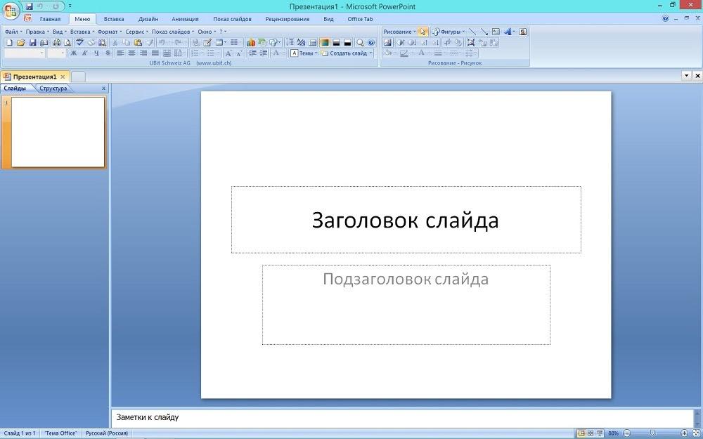 Ứng dụng văn phòng Microsoft Office 2007 Enterprise mới nhất 2017