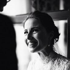 Wedding photographer Georgiy Kustarev (Gkustarev). Photo of 16.11.2016
