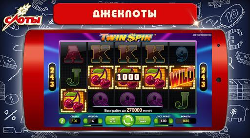L игровые автоматы игровые автоматы вулкан как избавиться