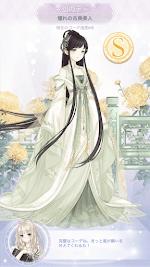 憧れの古典美女