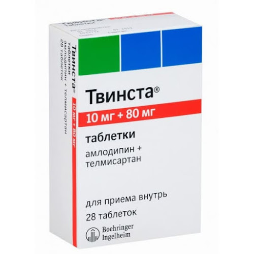 Твинста таб. 10мг+80мг №28