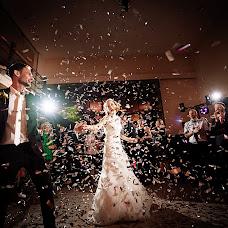 Hochzeitsfotograf Frank Ullmer (ullmer). Foto vom 22.11.2017