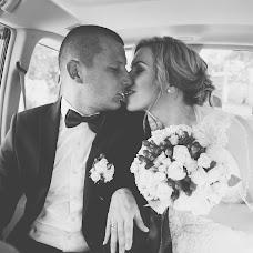 Wedding photographer Aleksandr Gannich (alexgannich). Photo of 26.11.2016