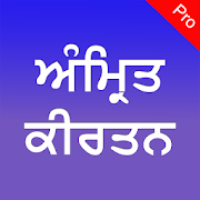 App Amrit Kirtan Pro APK for Windows Phone