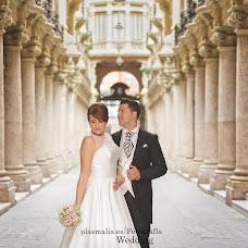 Wedding photographer Chema Vela (fotografosbodas). Photo of 26.10.2015