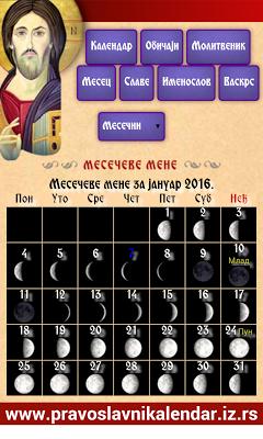 Православац-црквени календар - screenshot
