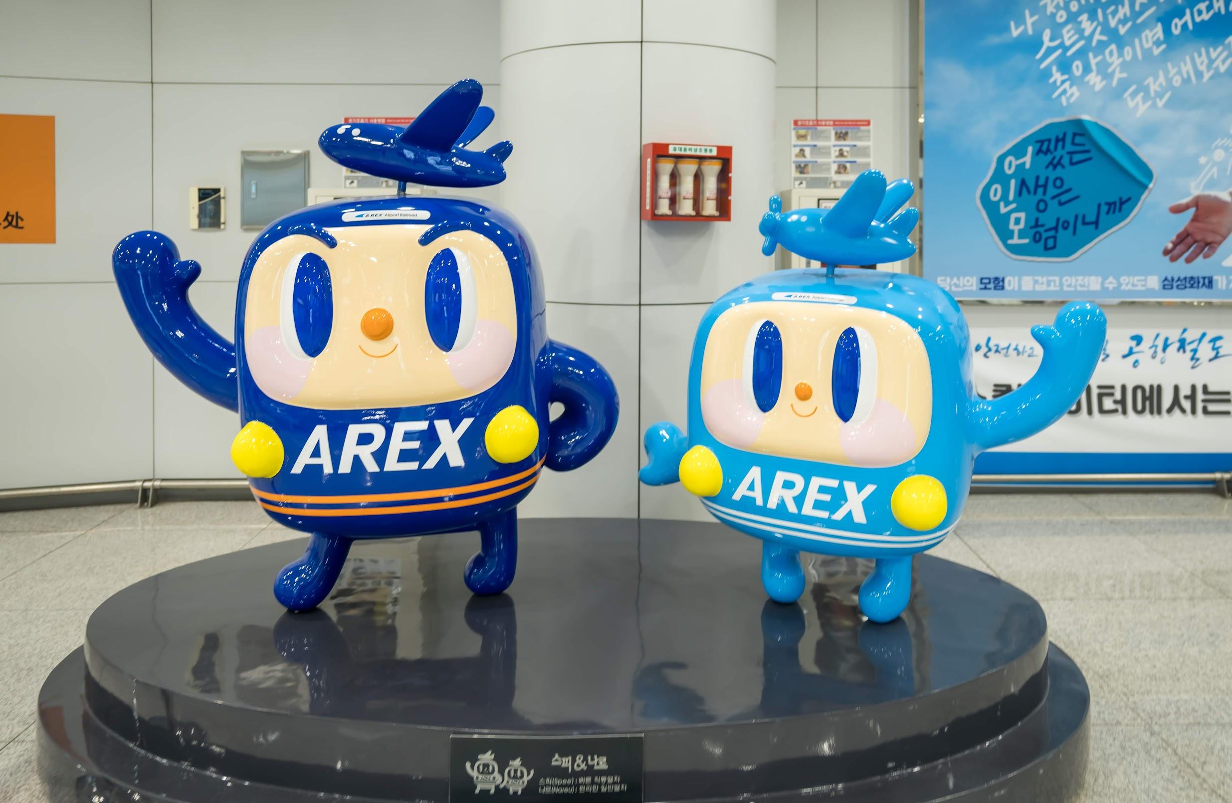 空港鉄道「AREX」3