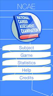 NCAE Reviewer screenshot