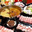 蒙古紅蒙古火鍋