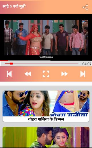 ✅[2020] Bhojpuri Song 2020 - Bhojpuri Gana, Bhojpuri Video android App  Download [Latest]