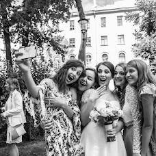 Wedding photographer Yuliya Isupova (JuliaIsupova). Photo of 27.09.2018