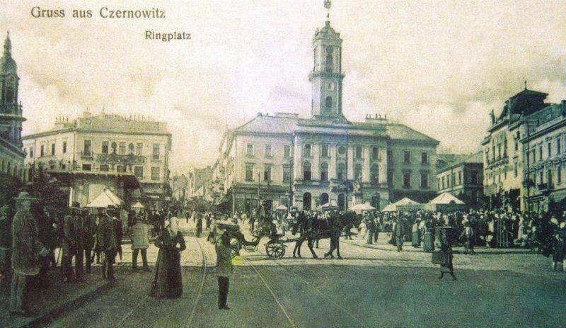 Чернівці. Центральна площа — колишня площа Ринок — наприкінці ХІХ — початку ХХ ст.
