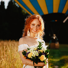 Wedding photographer Svetlana Kot (kotsvetlana). Photo of 16.07.2018