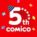 comico人気オリジナル漫画が毎日更新 コミコ download