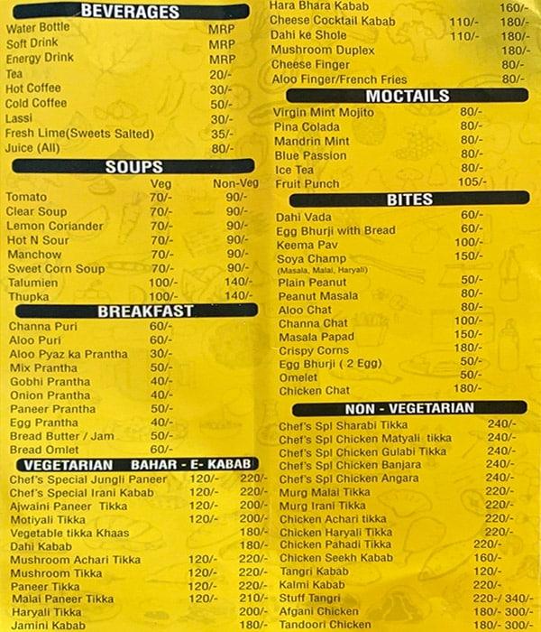 Hot Pan menu 4