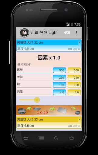 布丁电视官方安卓高清版apk V2.2.6 - 友情下载