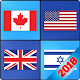 Flag Quiz 2018 - Fun Quizzes (game)
